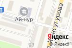 Схема проезда до компании Алем в Отегене Батыра
