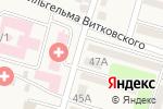 Схема проезда до компании NomadPress в Отегене Батыра