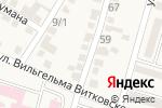 Схема проезда до компании София в Отегене Батыра