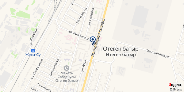 Тепловые сети, ТОО на карте Отегене Батыра