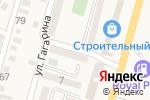 Схема проезда до компании У Карима в Отегене Батыра