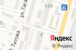Схема проезда до компании Давлет в Отегене Батыра