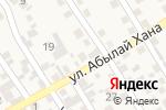 Схема проезда до компании Албан в Бесагаш