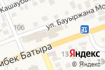 Схема проезда до компании Aziya в Бесагаш