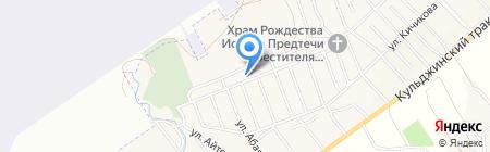 Акбота продовольственный магазин на карте Гульдалы