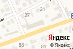 Схема проезда до компании ЕККО в Бесагаш
