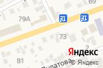 Схема проезда до компании Туркестан в Бесагаш