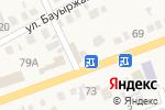 Схема проезда до компании Ереке в Бесагаш