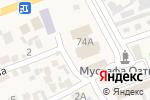 Схема проезда до компании Участковый пункт полиции №13 в Бесагаш