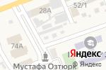 Схема проезда до компании Почтовое отделение связи с. Бесагаш в Бесагаш