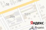 Схема проезда до компании Магазин канцелярских товаров в Бесагаш