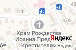 Схема проезда до компании Храм Рождества Иоанна Предтечи Крестителя Господне в Гульдале