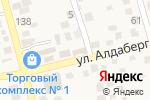 Схема проезда до компании Айша в Туздыбастау