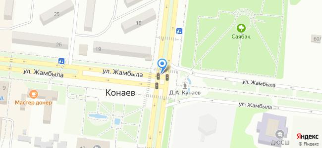 Алматинская область, Капшагай