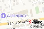 Схема проезда до компании Алтынай в Туздыбастау