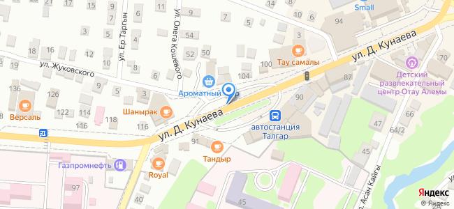 г. Талгар, ул. Абая, уг. ул. Кунаева , Вверх по ул. Абая 3 км