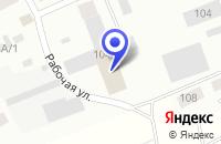 Схема проезда до компании ПРОДУКТОВЫЙ МАГАЗИН СКОРПИО в Купино
