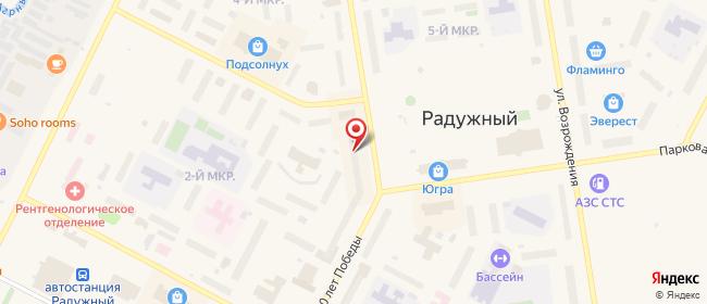 Карта расположения пункта доставки Пункт выдачи в городе Радужный