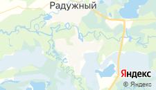 Отели города Радужный на карте