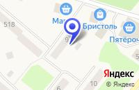 Схема проезда до компании КАФЕ ПЛАЗМА в Стрежевом