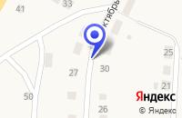 Схема проезда до компании МАГАЗИН СЕЛЬХОЗТЕХНИКИ АГРОСНАБТЕХСЕРВИС в Багане