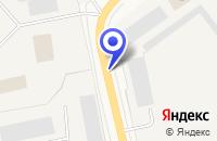 Схема проезда до компании ТРАНСПОРТНАЯ КОМПАНИЯ СПЕЦАВТОСЕРВИС в Тарко-Сале