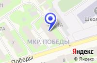 Схема проезда до компании СРЕДНЯЯ ШКОЛА N 1 в Тарко-Сале