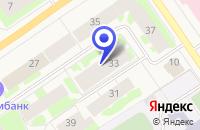 Схема проезда до компании ОТДЕЛЕНИЕ ПОЧТОВОЙ СВЯЗИ ТАРКО-САЛЕ N 1 в Тарко-Сале