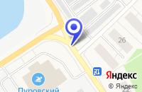 Схема проезда до компании ОТДЕЛ ВНЕВЕДОМСТВЕННОЙ ОХРАНЫ в Тарко-Сале
