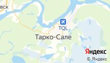 Гостиницы города Тарко Сале на карте