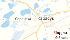 Гостиницы города Карасук на карте