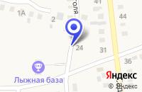 Схема проезда до компании ЛЫЖНАЯ БАЗА ДЮСШ в Карасуке