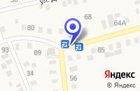 Схема проезда до компании ЦЕНТР ОБСЛУЖИВАНИЯ КАССОВЫХ АППАРАТОВ ПРОЦЕССОР в Карасуке