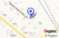 Схема проезда до компании ЖКХ КОММУНАЛЬЩИК в Карасуке