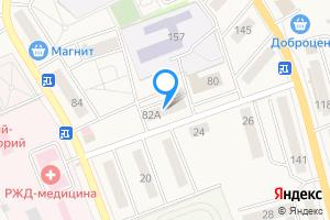 Двухкомнатная квартира в Карасуке улица Тургенева, 82А