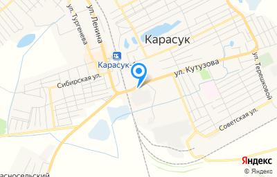 Местоположение на карте пункта техосмотра по адресу Новосибирская обл, г Карасук, ул Кутузова, д 4А