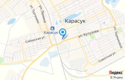 Местоположение на карте пункта техосмотра по адресу Новосибирская обл, г Карасук, ул Кутузова, стр 1Г