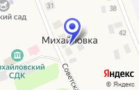 Схема проезда до компании МИХАЙЛОВСКИЙ ДЕТСКИЙ САД в Карасуке