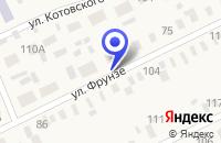 Схема проезда до компании КАРАСУКСКИЙ ПЕДАГОГИЧЕСКИЙ КОЛЛЕДЖ в Карасуке