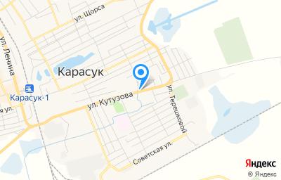Местоположение на карте пункта техосмотра по адресу Новосибирская обл, г Карасук, ул Кутузова, д 93