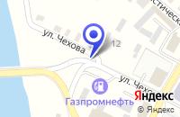 Схема проезда до компании АЗС в Куйбышеве