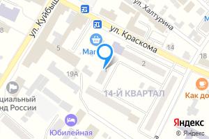 Снять однокомнатную квартиру в Куйбышеве 14-квартал,дом 1