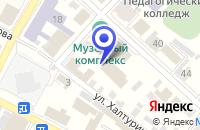 Схема проезда до компании РЕДАКЦИЯ ГАЗЕТЫ ТРУДОВАЯ ЖИЗНЬ в Куйбышеве