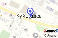 Схема проезда до компании СТРОИТЕЛЬНАЯ ФИРМА в Куйбышеве