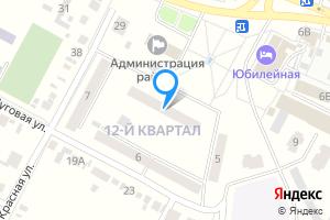 Трехкомнатная квартира в Куйбышеве 12-й квартал, 4