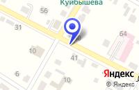 Схема проезда до компании ОВОЩНОЙ МАГАЗИН ИКСАНОВА Н.Л. в Куйбышеве