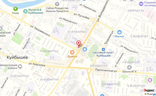 Карта расположения пункта доставки Westfalika в городе Куйбышев
