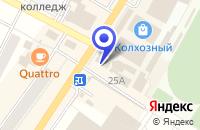 Схема проезда до компании АПТЕКА АПТЕКАРЬ в Куйбышеве