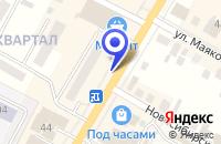 Схема проезда до компании АВТОСТОЯНКА ГАРАНИН С.М. в Куйбышеве