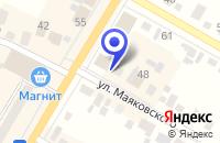 Схема проезда до компании ТРАНСПОРТНАЯ ФИРМА КАИНСКТРАНС в Куйбышеве